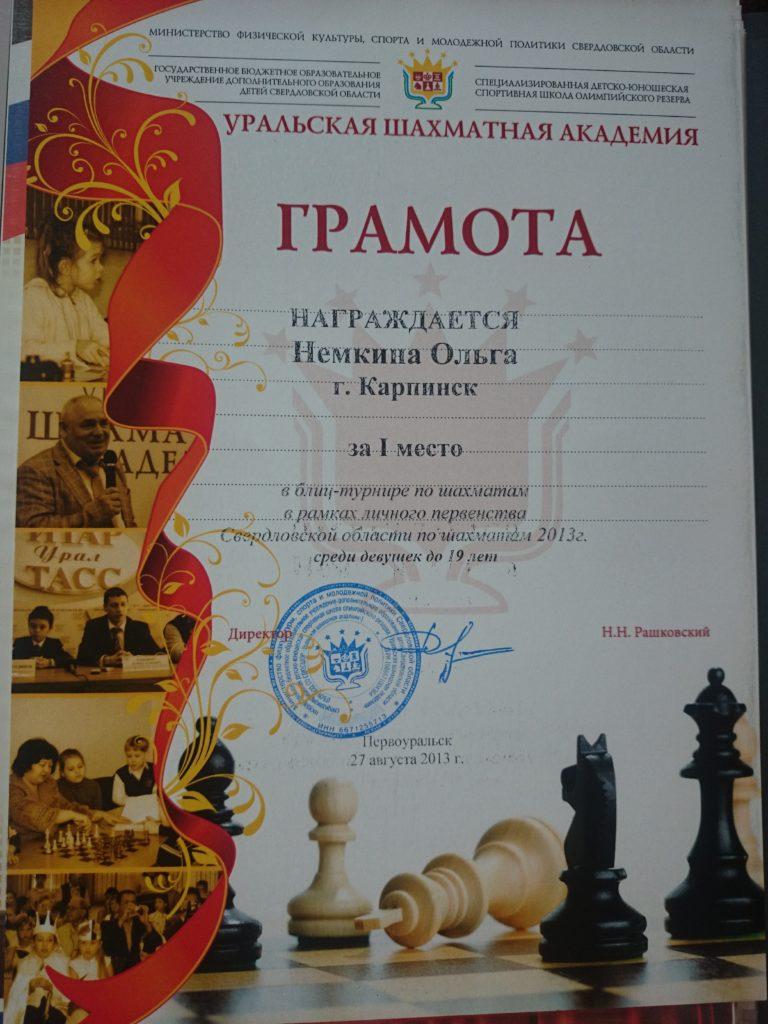 naum-rashkovskij