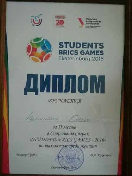 students-bricks-games