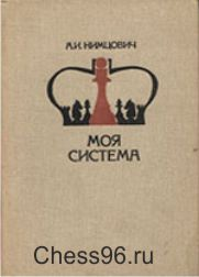 moya-sistema