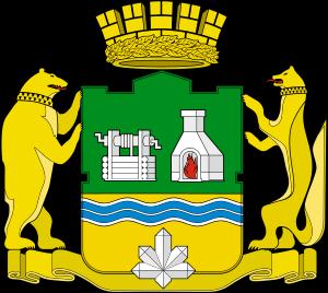 flag-ekaterinburg