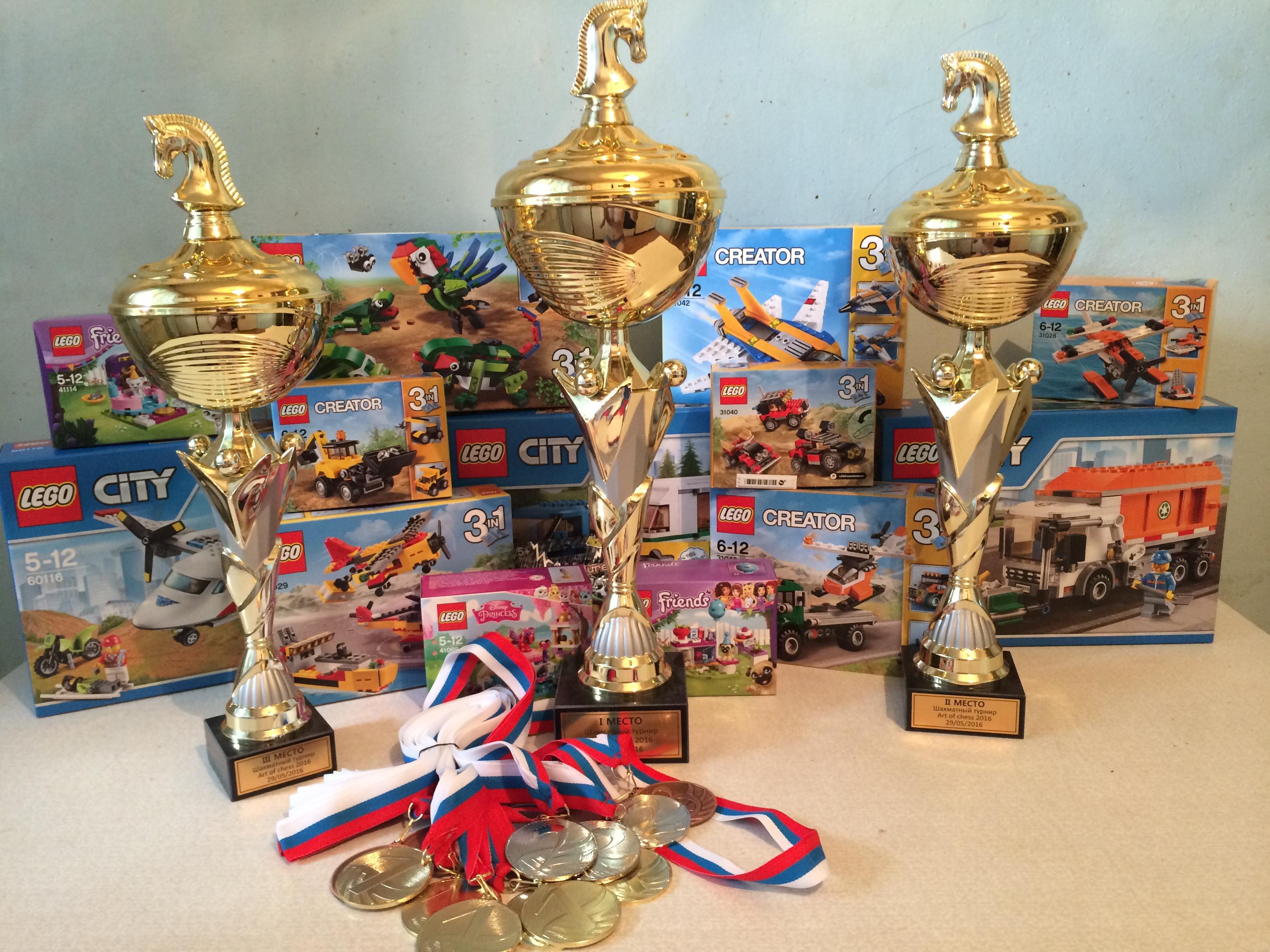 Турнир Art of chess 2016( 29.05.2016)