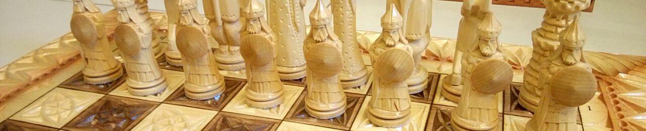 Шахматное искусство