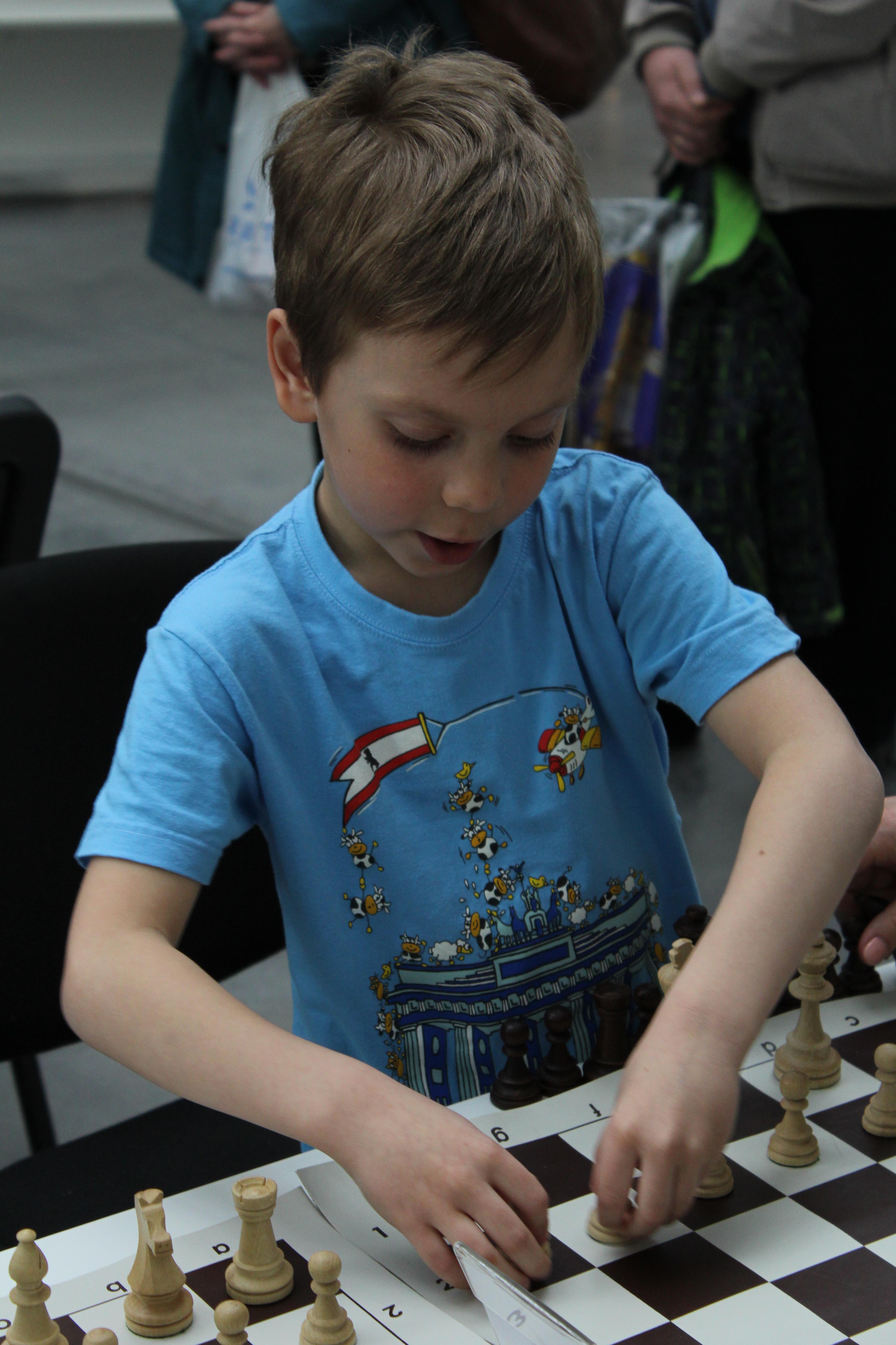 Шахматы Академический