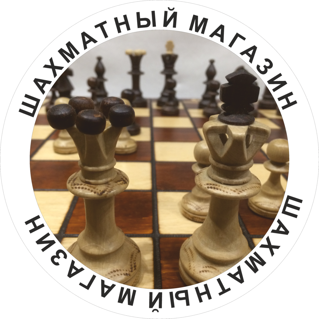 Шахматный магазин
