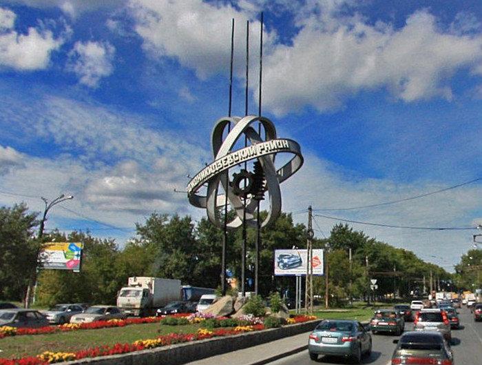 Шахматная школа Екатеринбург орджоникидзевский район