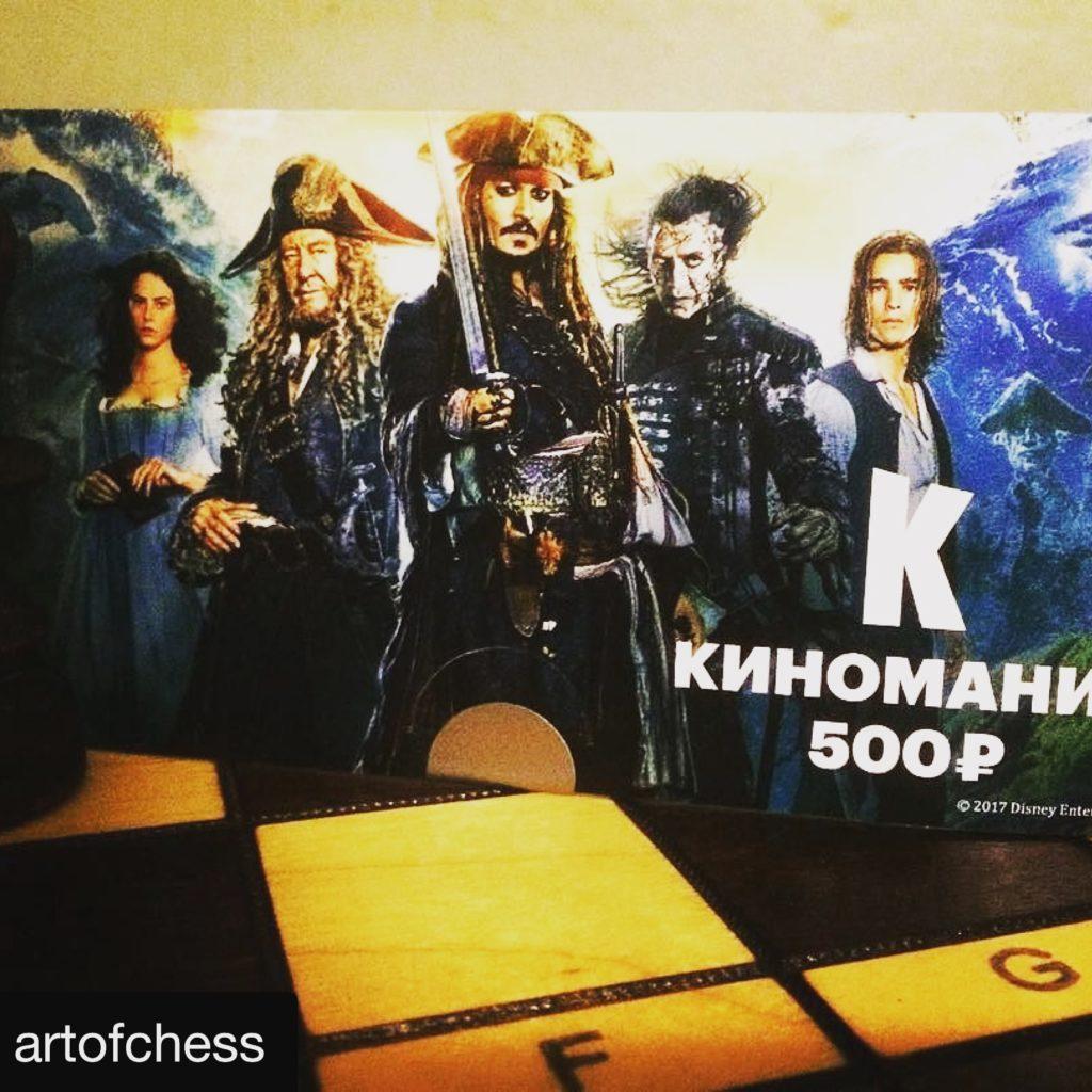 Шахматная школа для детей в Екатеринбурге