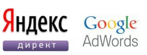Создание сайтов,реклама и продвижение
