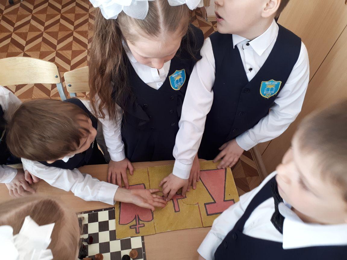 Квест шахматы
