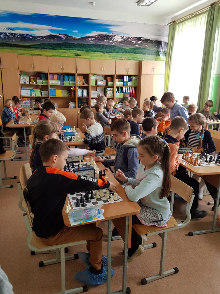 Шахматы УПИ