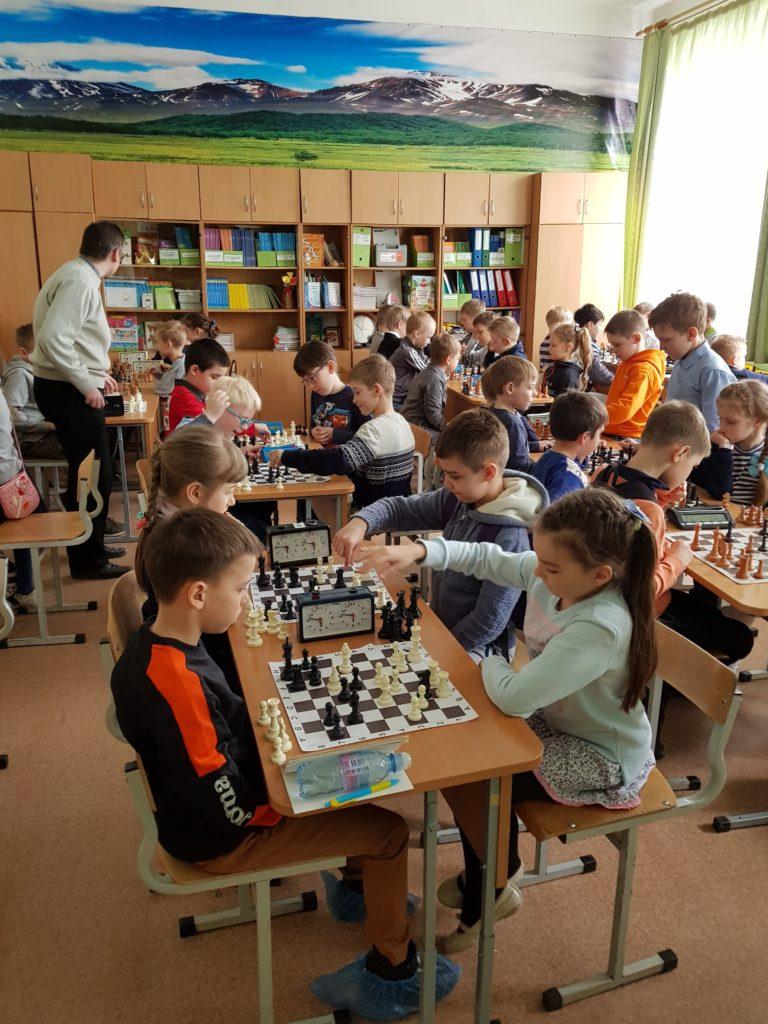Шахматы синх