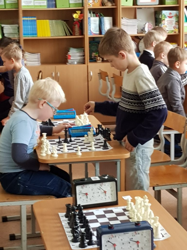 Шахматы вторчермет