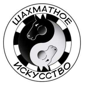 Школа шахмат в Екатеринбурге