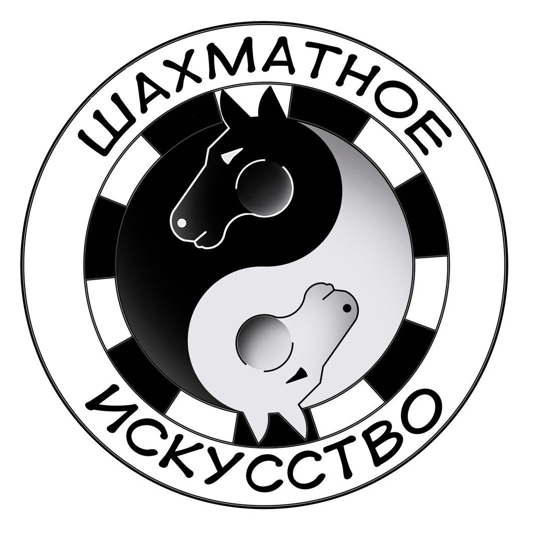 Шахматная школа Екатеринбург