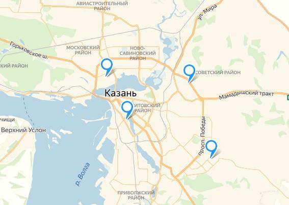 Шахматная школа Казань