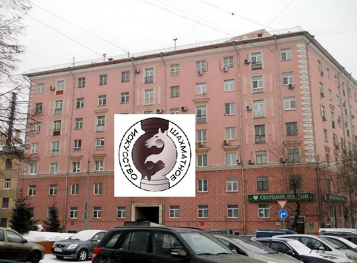 Шахматы Сокольники