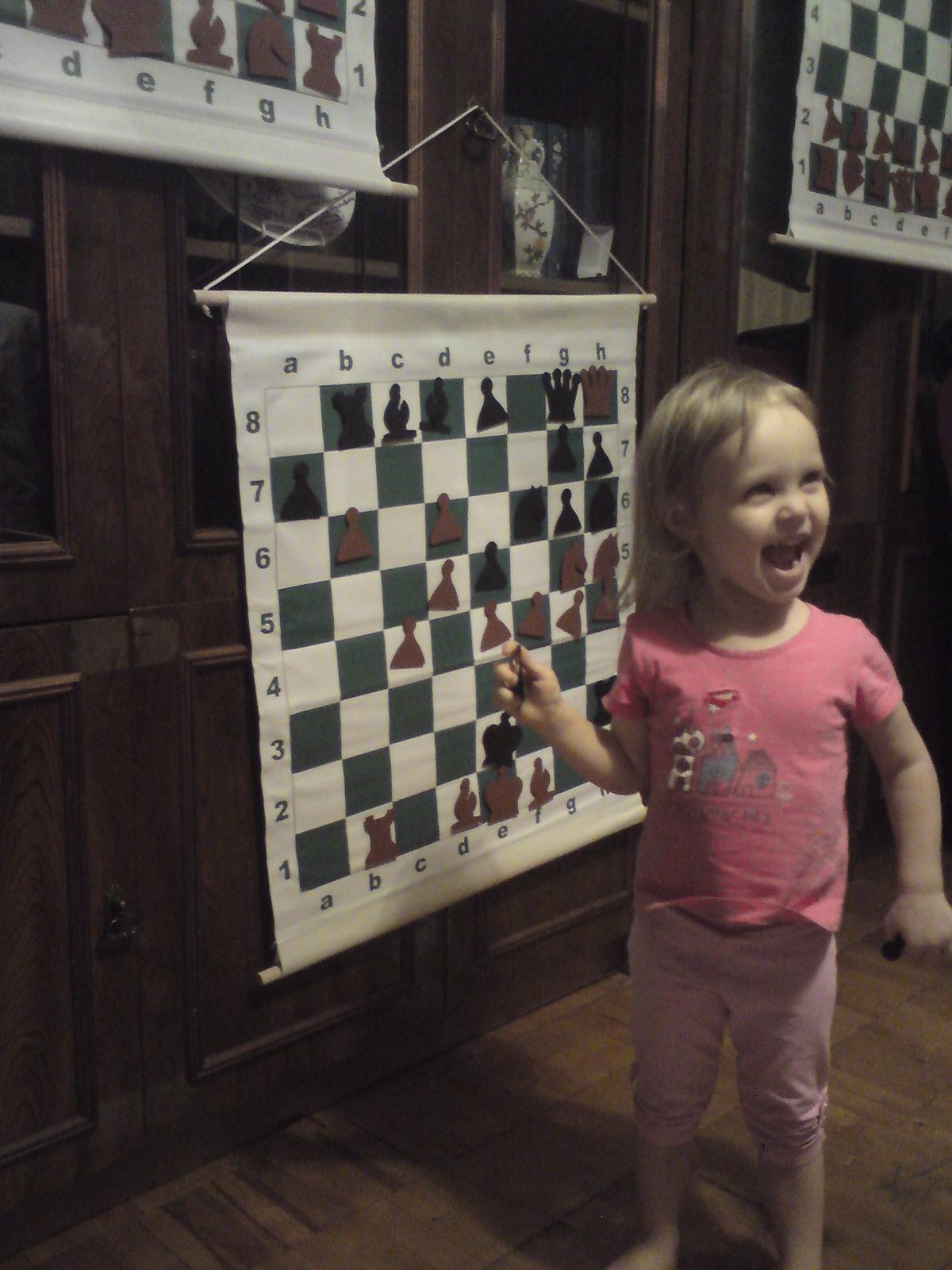 Шахматы с 3 лет