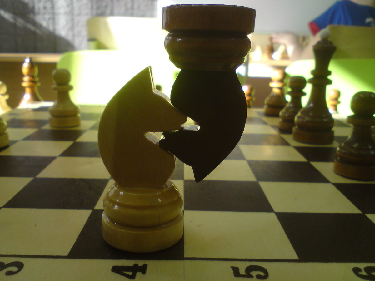 Эмблема шахмат