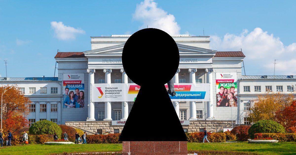 Первый Чемпионат Кировского района по шахматам