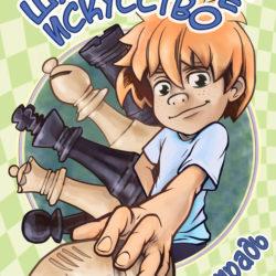 Книга по шахматам для детей